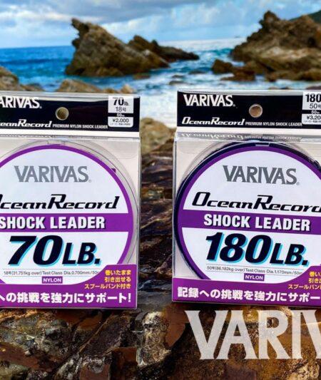 Ocean Record Shock Leader