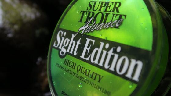 Super Trout Advance Sight Edition